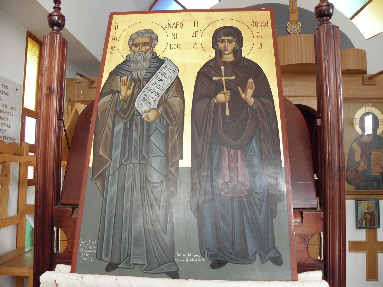 antronikos_athanasia_5